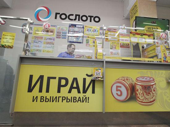 1 июля — историческая дата для лотерей в России!