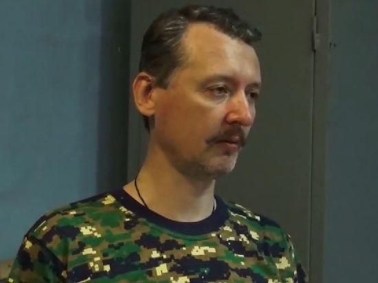 Стрелков на пресс-конференции в Москве говорил о сбитом