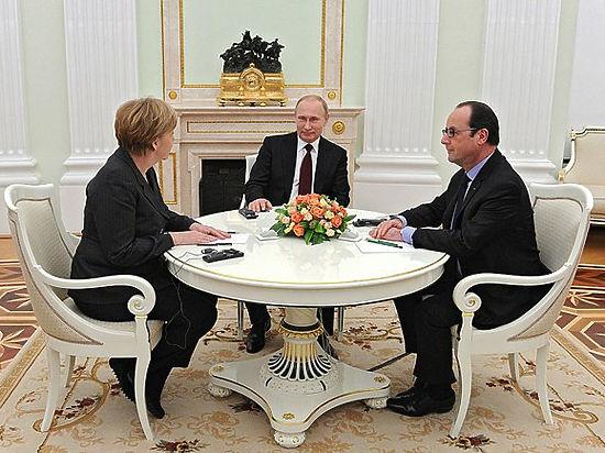 Если Путин, Порошенко, Меркель и Олланд поедут в Минск — значит, мир возможен