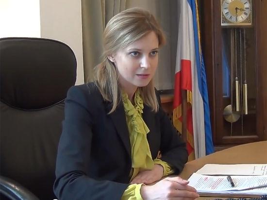 СМИ: «Няш-мяш» прокурор Крыма Поклонская тайно обвенчалась в монастыре на Урале