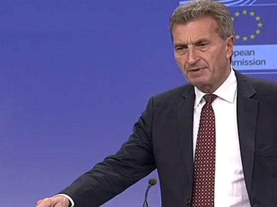 Еврокомиссар Эттингер против антироссийских санкций: Транзит газа не должен быть инструментом давления