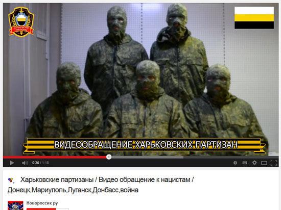 Возможно ли появление на юго-востоке Украины третьей народной республики?