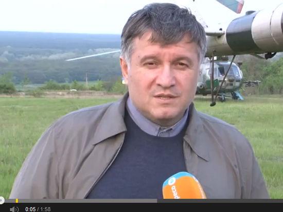 Украинский спецназ обули в ботинки «Адидас»