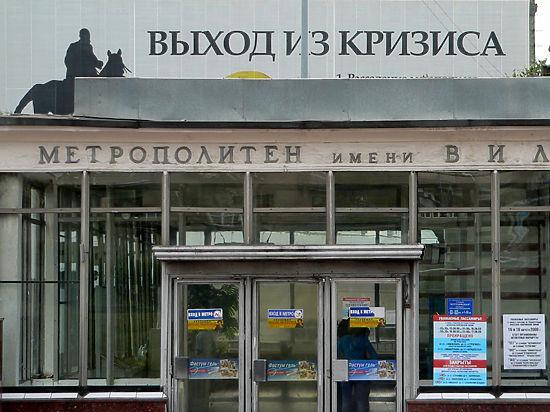 Счастье россиян не зависит от экономики: от культа потребления — к вечным ценностям