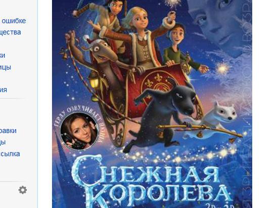 Воронежский мультфильм