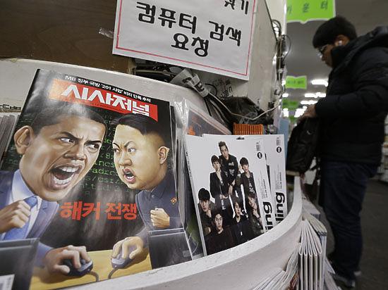 Эксперт – «МК»: «Северная Корея проявляет гибкость и вправе ожидать встречного движения»