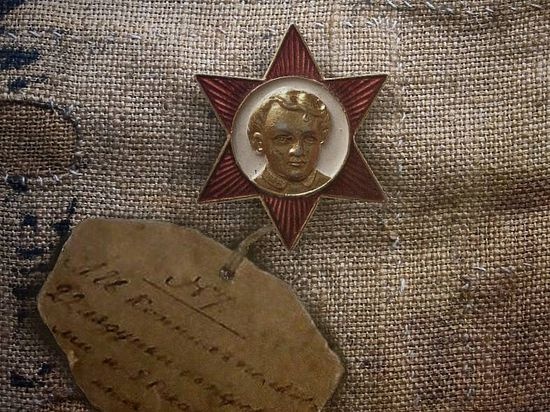 Шестиконечная звезда октябренка. Теперь хранится в специальном фонде Музея вооруженных сил