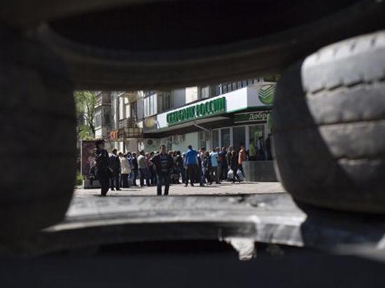 Семьям из Славянска не дают вывезти  из города детей