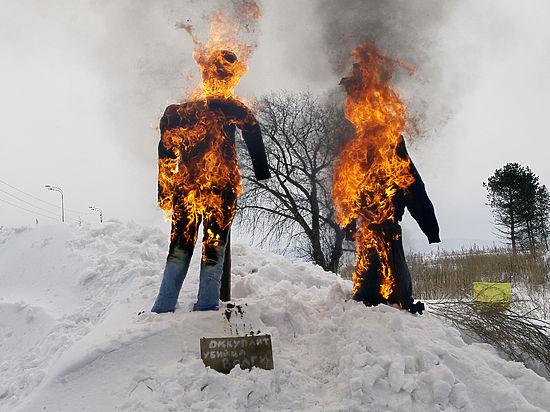 В казанском поселке на Масленицу сожгли чучела