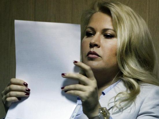 В страхе перед Васильевой ее подчиненные боялись обедать