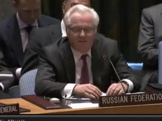 Совбез ООН  встретил российский проект резолюции по Украине без энтузиазма