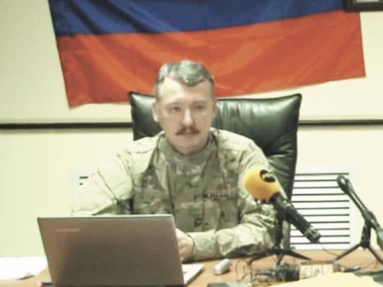 Полковник пообещал не допустить развала России,  но лидером народного протеста он не станет