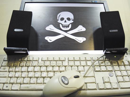 Россию захватили компьютерные пираты