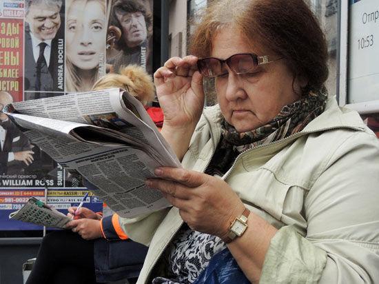 Праздники приблизят получение пенсии