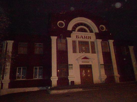 Баня в Дербышках накрылась медным тазом