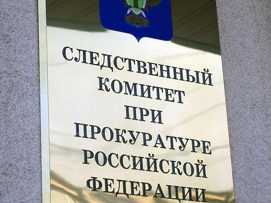Что за странные развлечения у сотрудников Псковской прокуратуры?