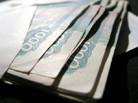 Государство задолжало россиянам триллион рублей