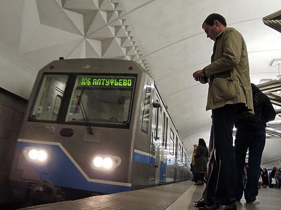 Руководителей московского метро