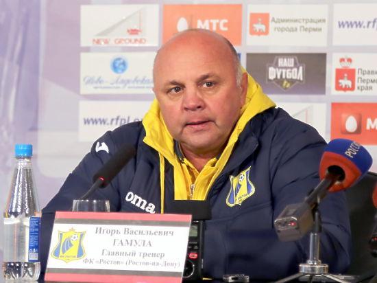 КДК дисквалифицировал за расизм тренера «Ростова» Гамулу на пять матчей