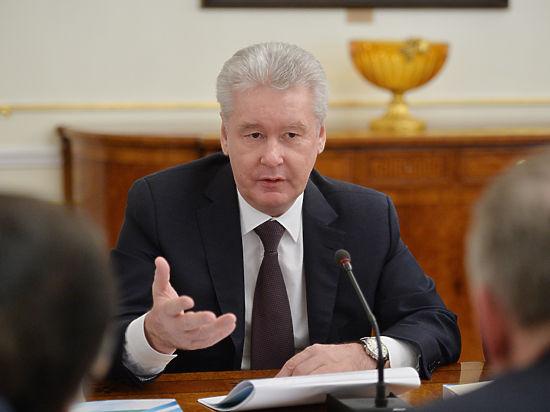 Сергей Собянин заявил о сокращении аппарата на 30%