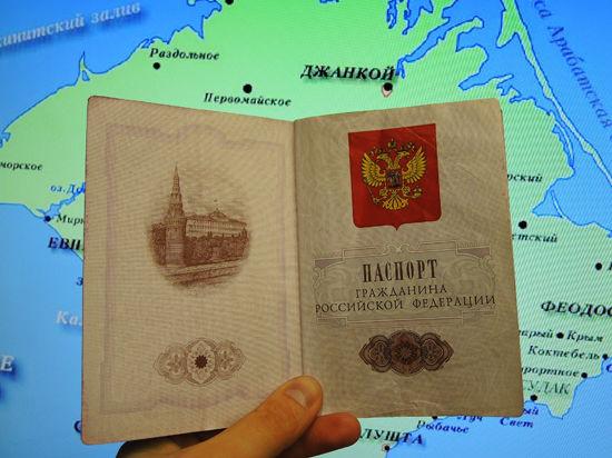 Осторожно: Крым