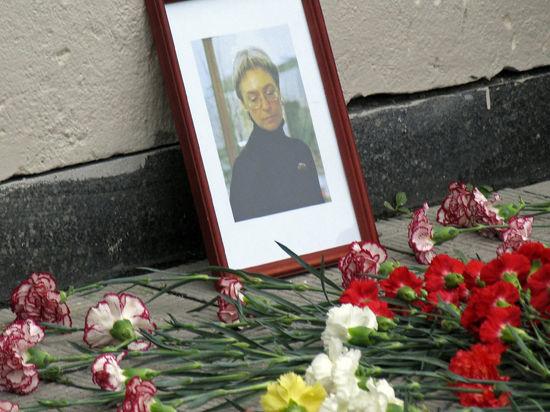 Скандал в суде по делу Политковской: прокурор назвал адвоката «козлом»