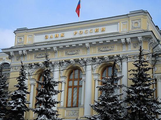 Доклад Центробанка: нас ждут три года санкций и падение рубля нон-стоп