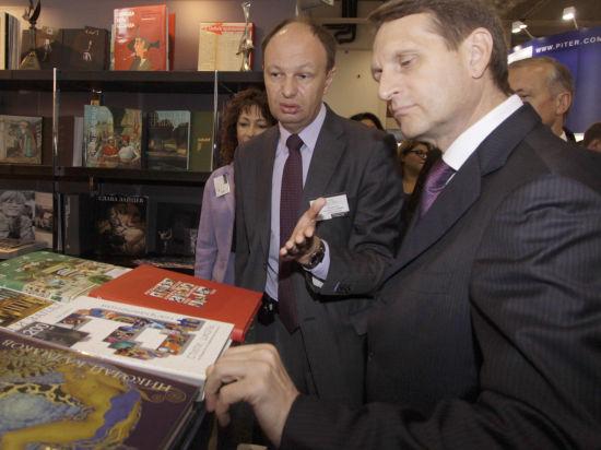 2015-й год объявлен в России Годом литературы