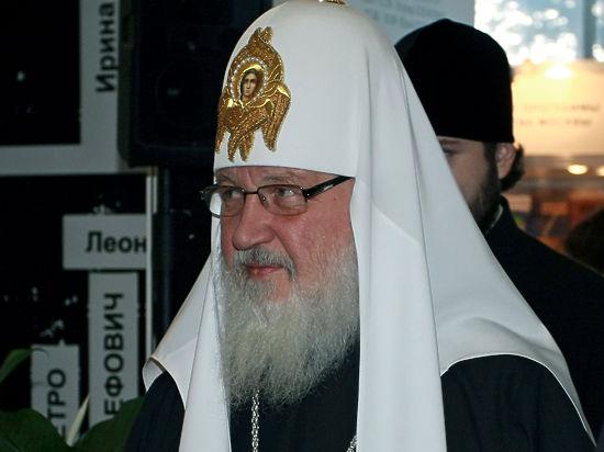 По словам предстоятеля РПЦ, такой шаг был бы «морально оправданным»