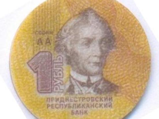 В России придумали «смоляные» деньги