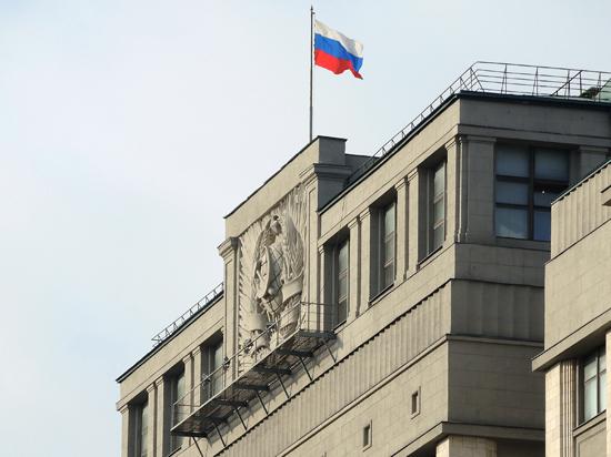 «Мы скоро соберёмся, будет интересно». Депутатов Госдумы возвращают из отпусков на спецзаседание по Украине?