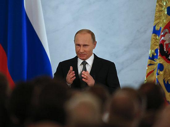 Семь лучших цитат из Послания Путина: о князе Владимире, Гитлере и экономике