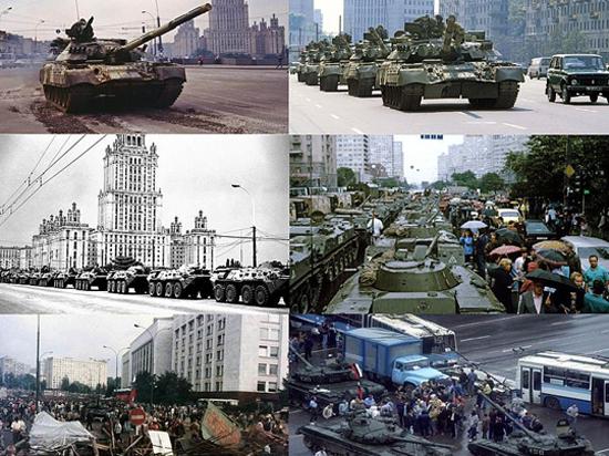 Лишь 9% опрошенных называют события 19-21 августа победой демократии