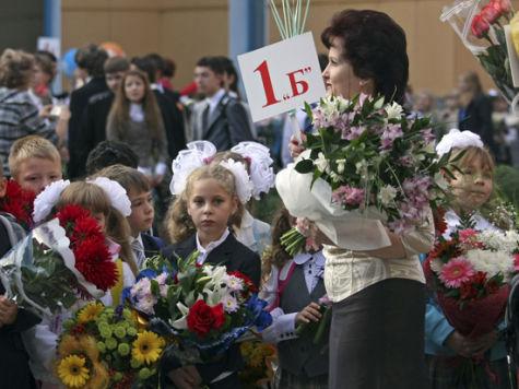 Учитель мужчина цветы на 1 сентября