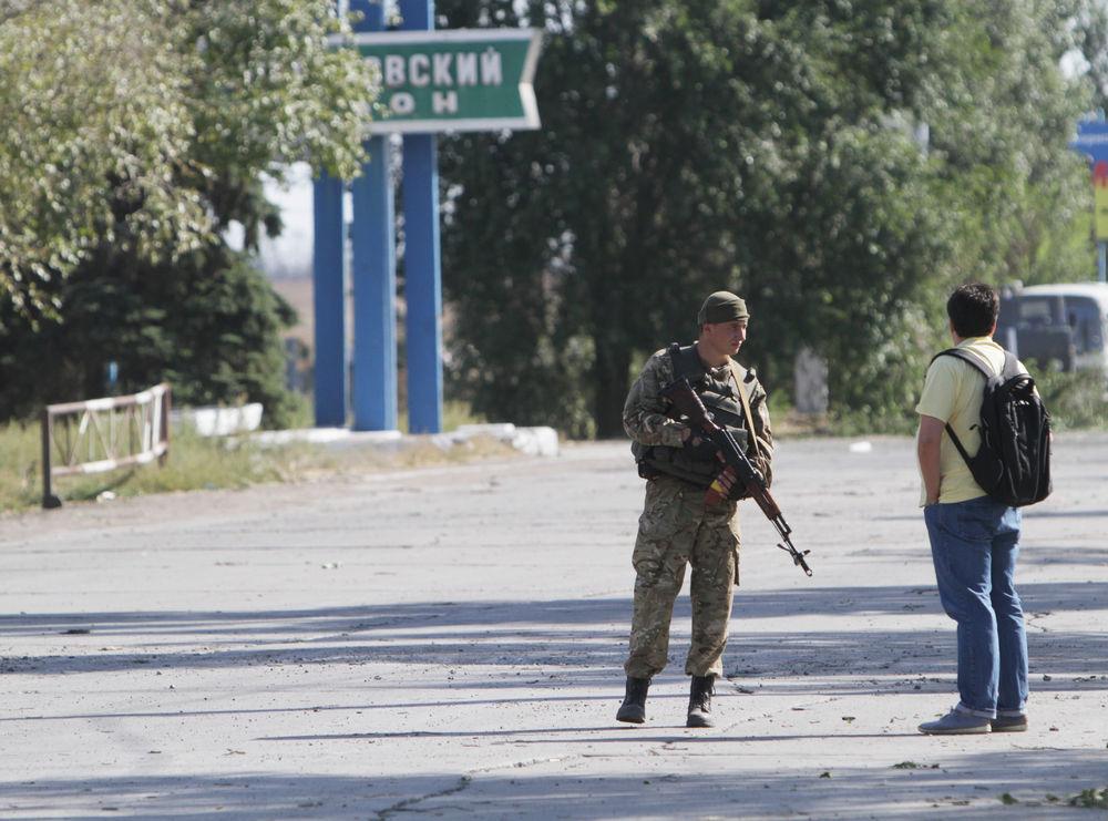 """Корреспондент """"МК"""" побывал в Мариуполе после обстрела"""