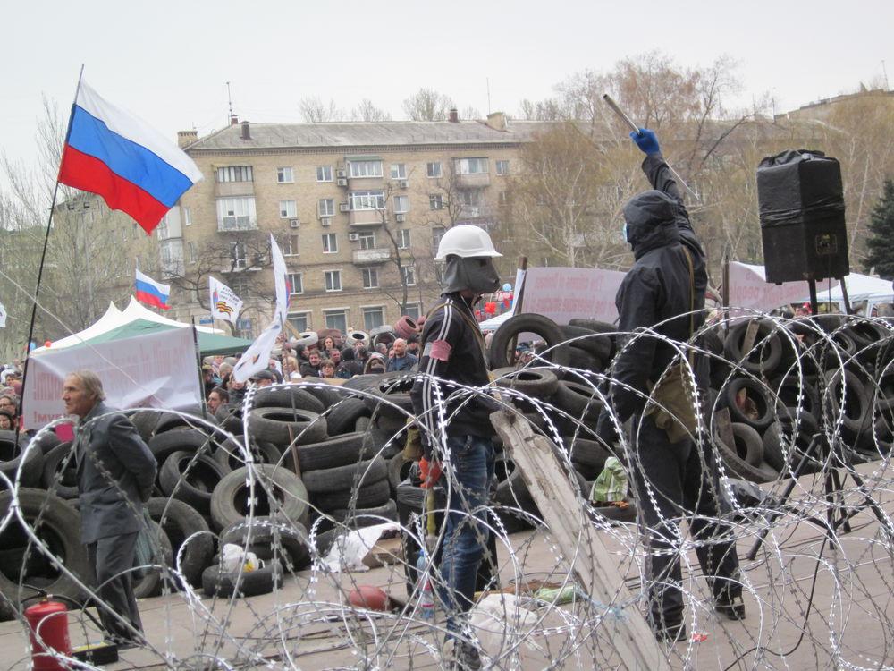 Восставший Донецк