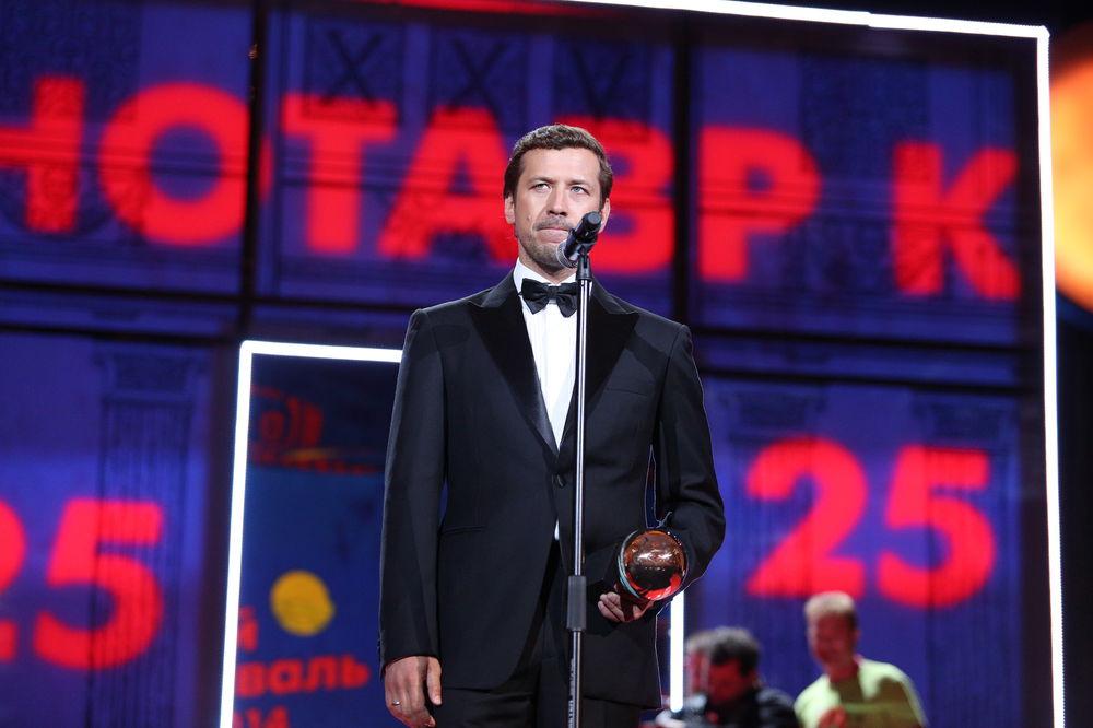 """В Сочи открылся юбилейный 25-й фестиваль """"Кинотавр"""""""