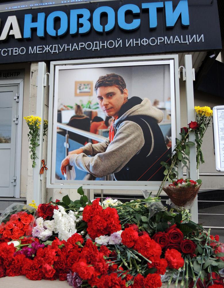 Прощание с Андреем Стениным