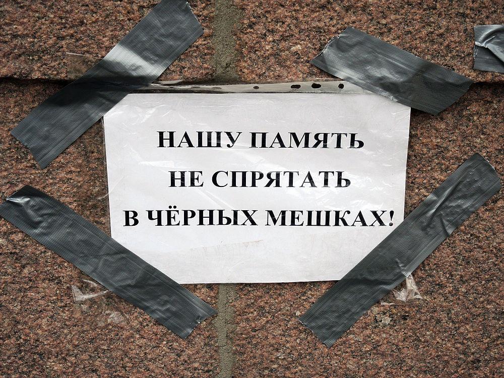 """""""Немцов-мост"""" восстановили: горожане принесли еще больше цветов, свечей и флагов"""