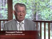 Дело генерального директора компании ОАО «Чувашавтодор» Александра Волкова. Фрагмент №2