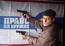 Владельцы оружия ожидают от властей новых запретов и ужесточений