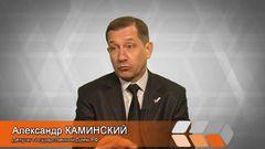Депутат Госдумы Александр Каминский, координатор «ОНФ» в Ростовской области