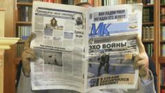 МК Ростов-на-Дону